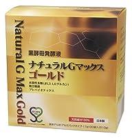 黒酵母発酵液 ナチュラルGマックス ゴールド 10個セット