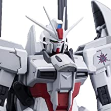 Bandai MG 1/100 Impulse Gundam Blanche (Japan Import)