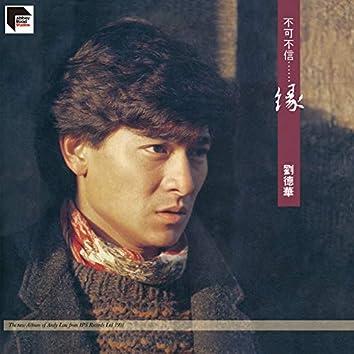 Bu Ke Bu Xin . . . Yuan (Remastered 2020)