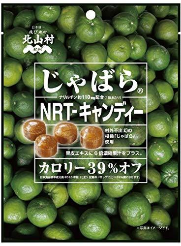 じゃばら NRT-キャンディー 75g ナリルチン 低カロリー 果皮エキス 6倍濃縮果汁 無添加 個包装 花粉 北山村