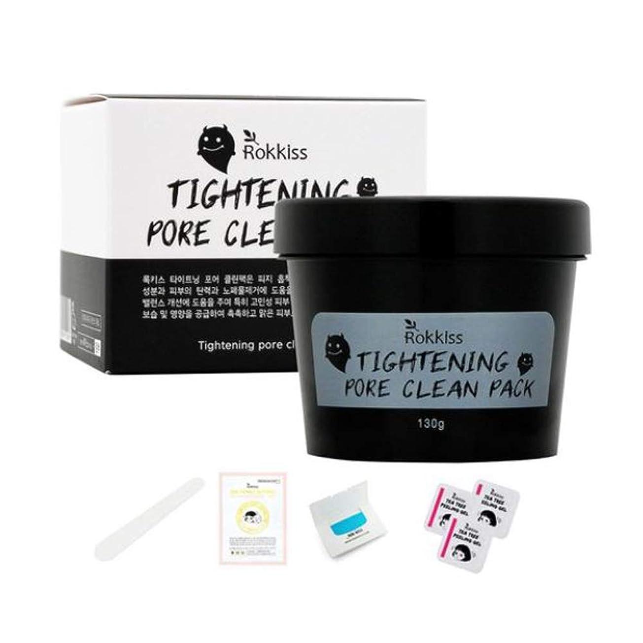 欲望パプアニューギニア告白【Rokkis] Tightening Pore Clean Pack/強力な吸着毛穴パックセット/カオリン、ベントナイト、マッド成分含有/皮脂除去/毛穴収縮/追加4種プレゼント贈呈[並行輸入品]