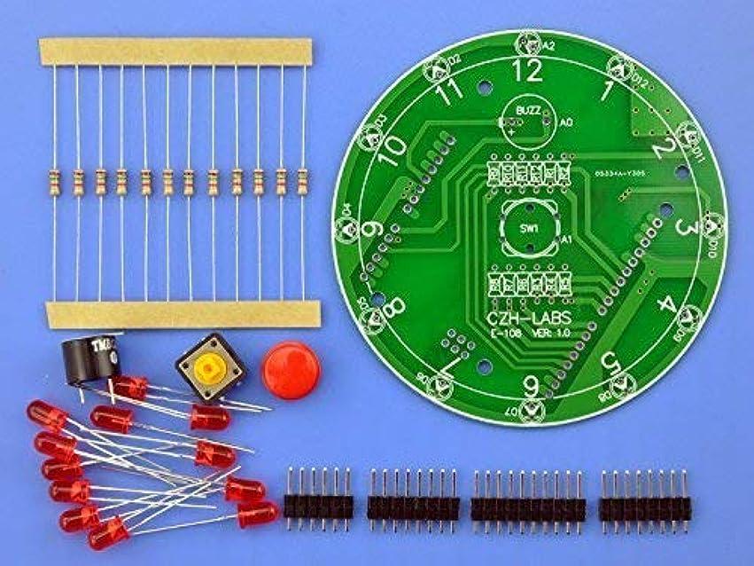 男らしさキャッシュ対称CZH-LABS elecronics-サロン12位 Arduino UNO R3用 電子ラッキーロータリーボードキット主導しました