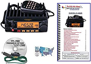Radio and Accessory Bundle - 4 Items - Includes Yaesu FT-2980R 80W FM 2M Mobile Transceiver, RT Systems Programming Kit, Nifty! Mini-Manual and Ham Guides TM Quick Reference Card