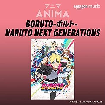 BORUTO -ボルト- アニメ・ソングス