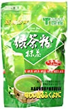 Pure Matcha Green TEA Frappe Latte Smoothie Powder 250g (8.8oz)