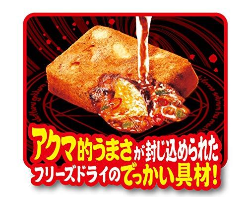 マツコの知らない世界の袋麺 インスタントラーメン紹介 29