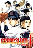 GRAND SLAM 4 (ヤングジャンプコミックス)