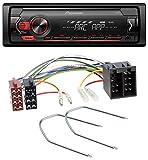 Pioneer MVH-S120UB AUX MP3 1DIN USB Autoradio für Audi 80 86-96 90 84-91 100 82-94 200 83-91