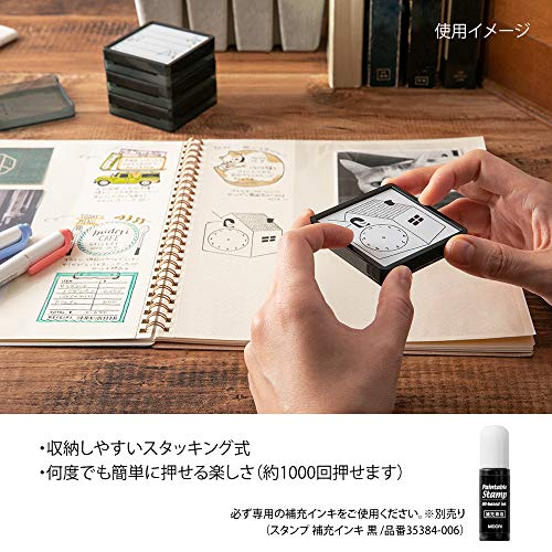 MIDORI(ミドリ)『デザインフィルペインタブルスタンプ浸透印』