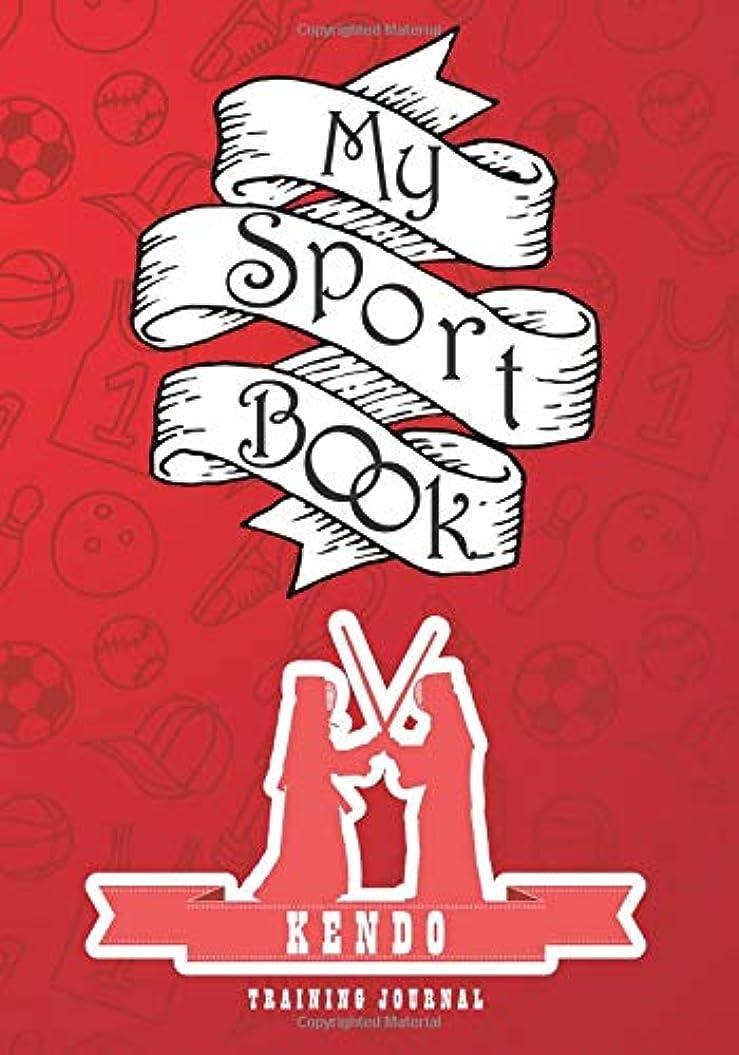 シダ警官ドループMy sport book - Kendo training journal: 200 cream pages with 7