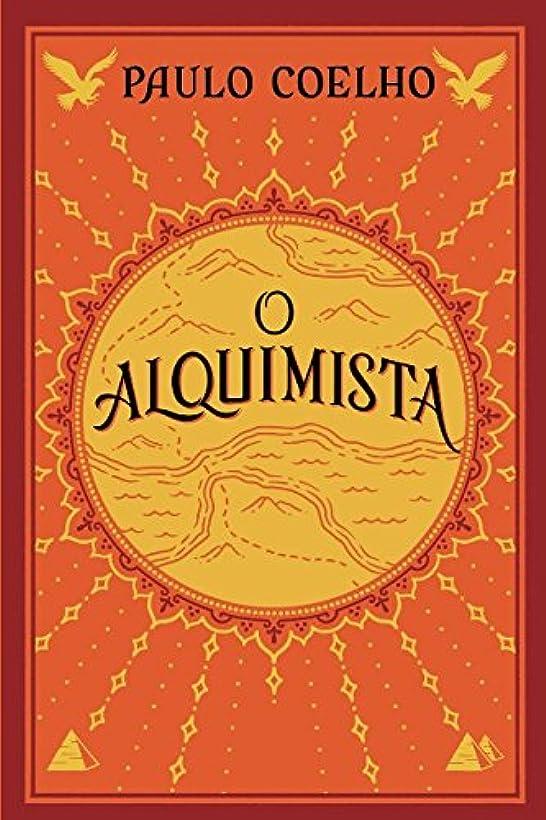 そんなに祈るどんよりしたO Alquimista