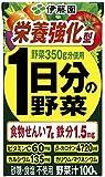 伊藤園 栄養強化型 1日分の野菜 200ml紙パック×24本入