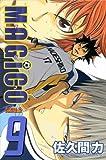 MAGiCO(9) (ライバルKC)