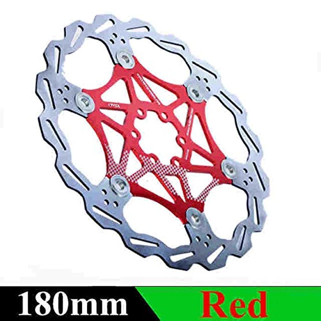 火山学マティス有限Propenary - 自転車ディスクブレーキDHブレーキフロートは、ディスクローターをフローティング160ミリメートル/ 180ミリメートル/ 203ミリメートルHydreaulicブレーキパッドフロートローター自転車パーツ[180ミリメートルレッド]