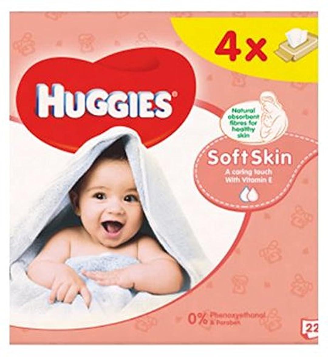 離れたギャップ高揚したHuggies Baby Wipes Soft Skin Quads 56s - ハギーズの赤ちゃんは柔らかい肌のクアッド56Sを払拭します (Huggies) [並行輸入品]