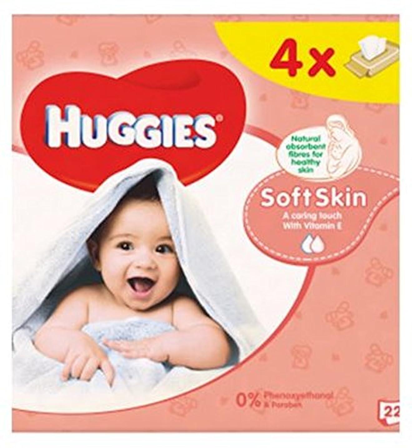 現金海峡異常ハギーズの赤ちゃんは柔らかい肌のクアッド56Sを払拭します (Huggies) (x2) - Huggies Baby Wipes Soft Skin Quads 56s (Pack of 2) [並行輸入品]