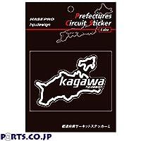 HASEPRO(ハセ・プロ) ハセプロ 都道府県サーキットステッカー 香川 TDFK-37L Lサイズ※レターパック発送