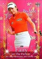 BBM2011 女子プロゴルフカードセット FAIRY ON THE FAIRWAY レギュラーカード No.23 イ・ボミ