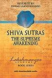 Shiva Sutras:: The Supreme Awakening - John Hughes