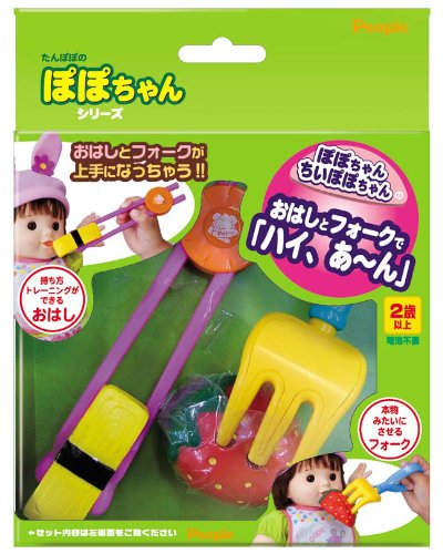 Yes, ah with a fork with your tool chopsticks Po Po Chan (japan import)