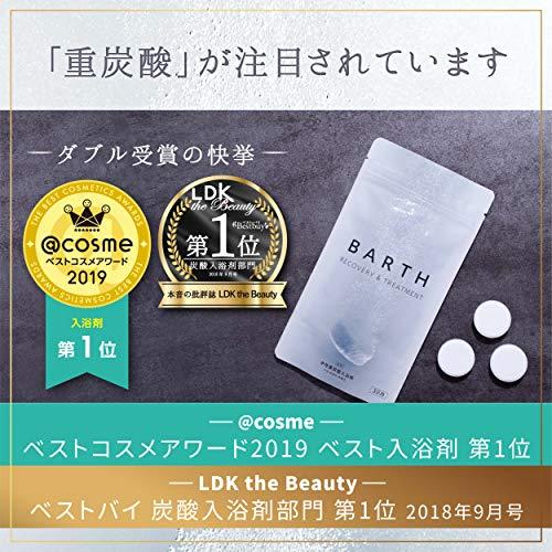 BARTH【バース】中性重炭酸入浴剤(無添加無香料クエン酸ビタミンC)(90錠入り)