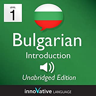 Learn Bulgarian - Level 1 Introduction to Bulgarian Volume 1, Lessons 1-25 cover art