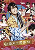舞台「幕末太陽傳 外伝」[DVD]