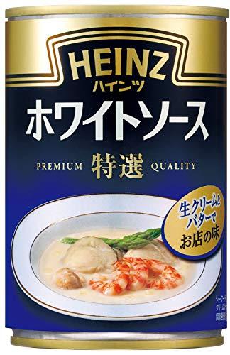 ハインツ(Heinz)ホワイトソース特選290g×4缶【ホテル・レストランの本格派】