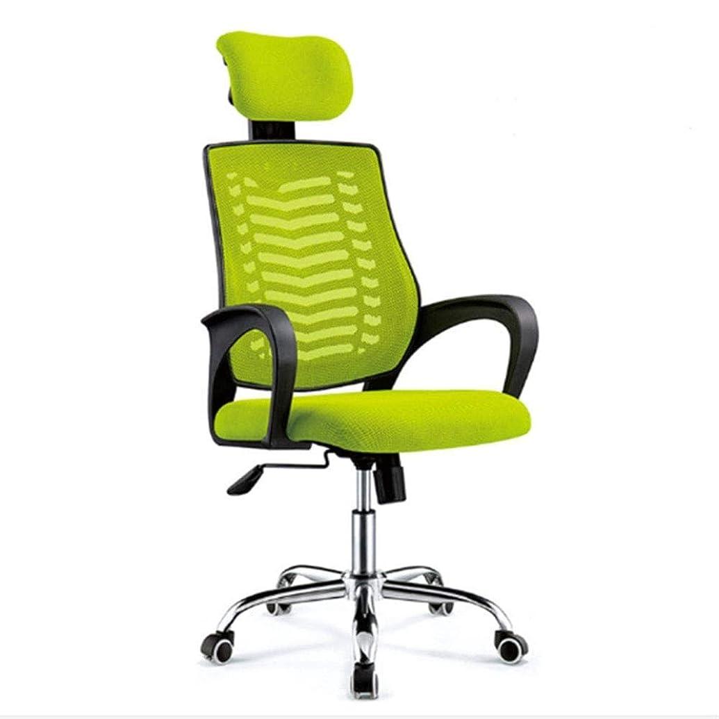 シャイ維持する抑圧HIZLJJ オフィスチェアデスクレザーゲームチェアハイバック人間工学に基づいた調整可能なレーシングチェアタスクスイベルエグゼクティブコンピュータチェアヘッドレストとランバーサポート (Color : Green)