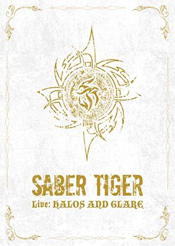 Live: HALOS AND GLARE (ライヴ:ヘイローズ・アンド・グレア) [DVD]