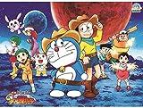 Robot de Doraemon cascabeleo del gato, de madera rompecabezas for adultos de los niños, 300/500/1000/1500 Piezas for Boy Girl Friends juguetes del regalo juego de decoración Descompresión anime de dib
