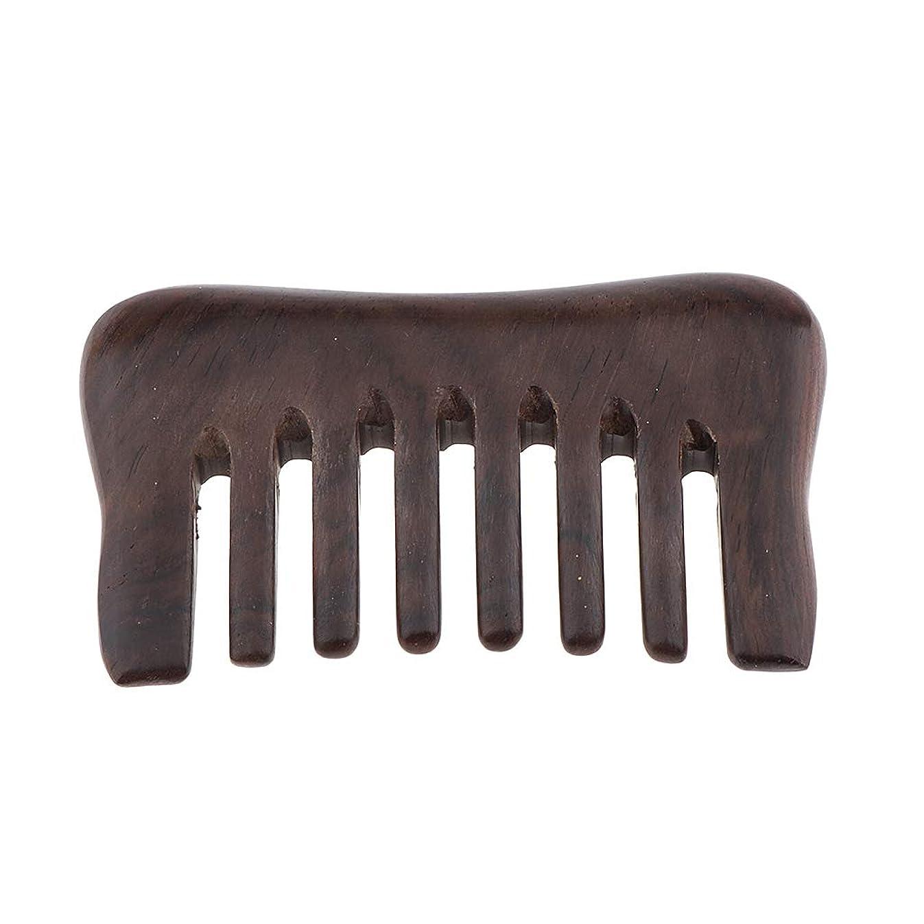 明示的に創始者発見B Blesiya 帯電防止櫛 ウッドコーム 頭皮マッサージ ヘアブラシ プレゼント 3色選べ - 黒檀