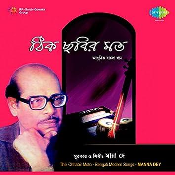 Thik Chhabir Moto