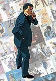 【機動警察パトレイバー】30th HEADGEAR EXHIBITION記念クリアファイル(後藤隊長)