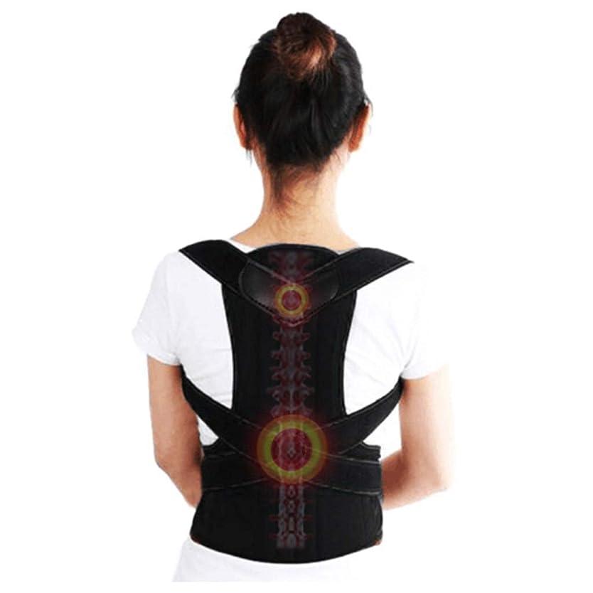 失う重力コンパス背部サポート姿勢の装具 - 大人の未成年者の反こぶし目に見えない訂正ベルトのために適した