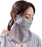 【冷えっ冷え】アームカバー 接触冷感 ひんやり UPF50+ UVカット率98%以上 日焼け止め 吸汗速乾 紫外線対策 スポーツ/運転用 レディース/男女兼用
