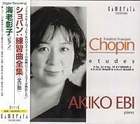 Etudes by AKIKO EBI (2001-09-25)