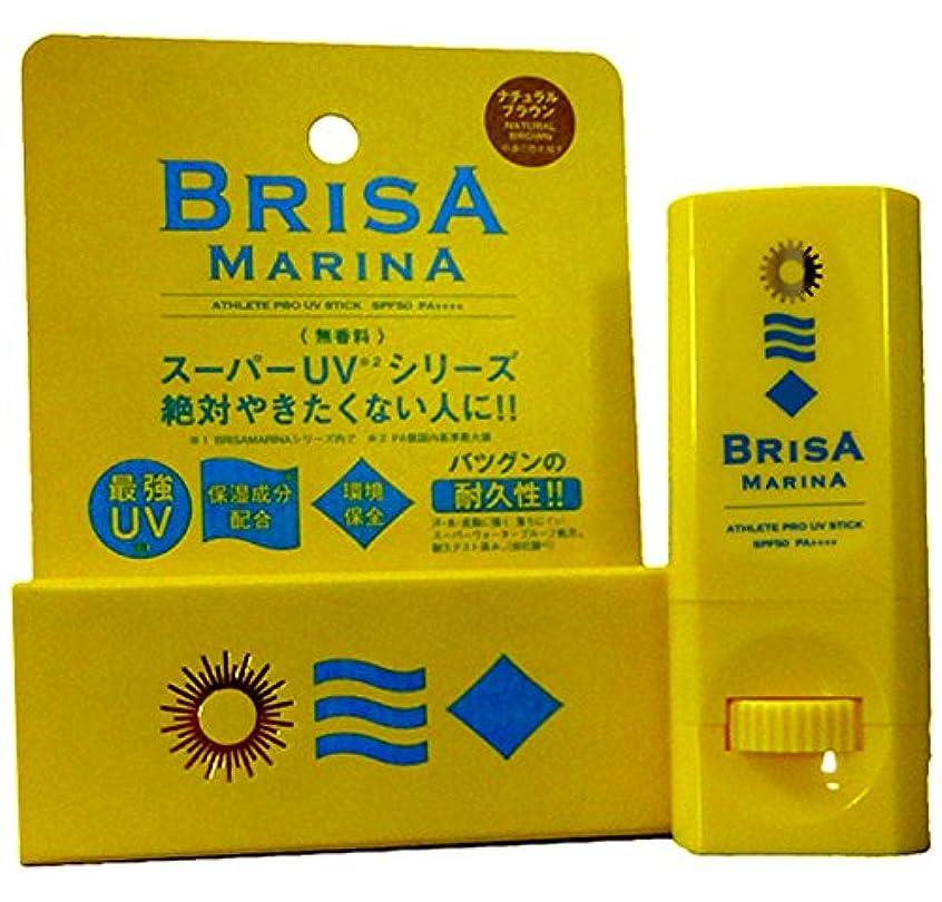 受け取るシーズン再発するBRISA MARINA(ブリサマリーナ) ATHLETE PRO UV STICK 10g 日焼け止め スティック (01-WHITE)