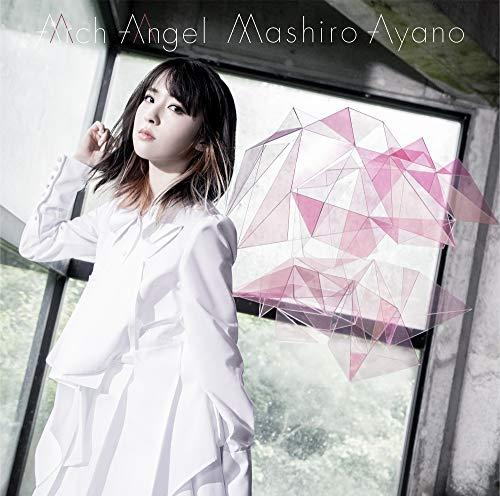 Arch Angel (通常盤) (特典なし)