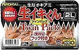 【釣り餌】【冷凍つけエサ】生イキくんツインパック レギュラー (Mサイズ)