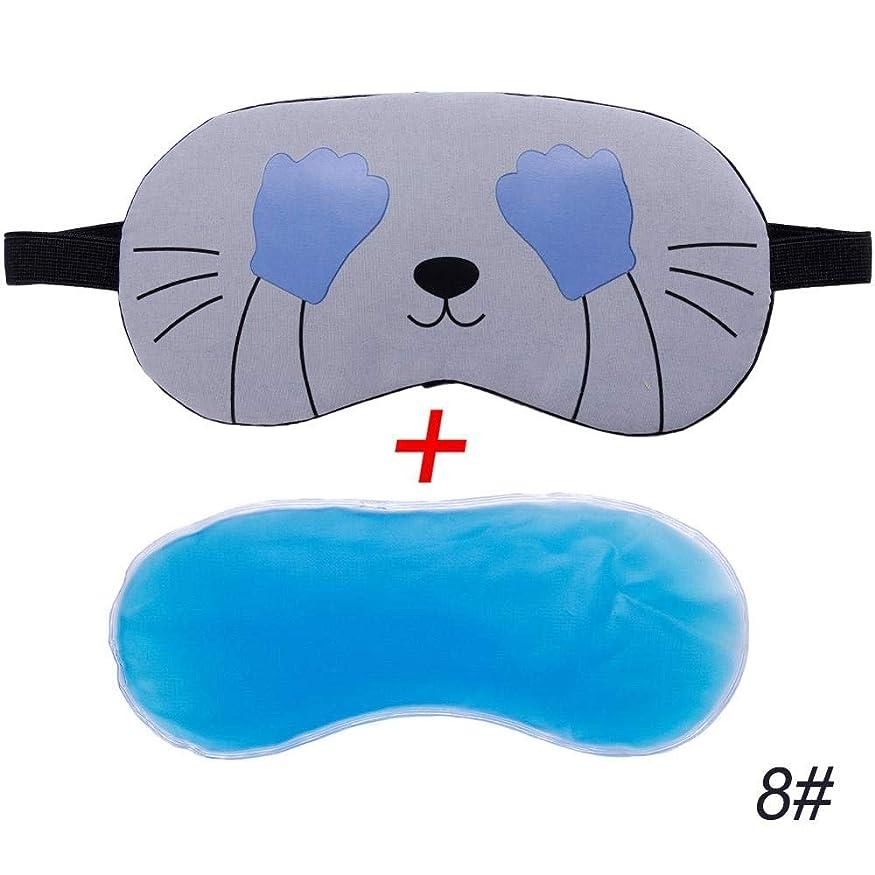 製品きれいにクライマックスNOTE かわいい猫漫画ソフトアイ睡眠援助マスク付き快適なアイスジェル旅行残りアイシェードカバー目隠しアイケアツール#280205