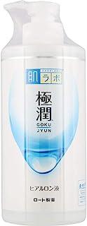 Rohto Hada Labo Gokujyun Super Hyaluronic Hydrating Lotion Pump Bottle 400 ml