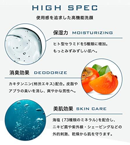 ZIGEN(ジゲン)フェイスウォッシュ100g(2ヵ月分)メンズ用保湿低刺激石けん洗顔[テカりオイリー肌]