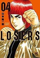 LOSERS ルーザーズ コミック 1-4巻セット [コミック] 山本隆一郎