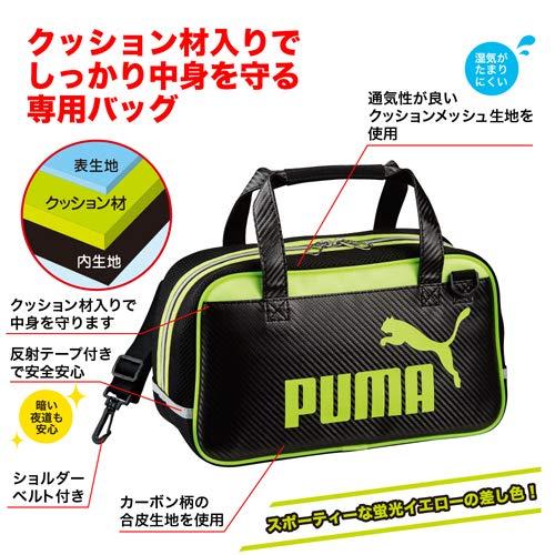 KUTSUWA(クツワ)『プーマ絵の具セットロゴタイプ(PM279)』