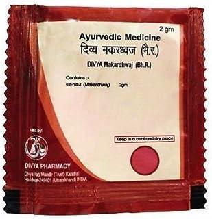 AuCatStore(TM) RE1 Divya Makar Dhwaj Dhvaj | Makaradhwaja | Ramdev Patanjali | 5 Packs