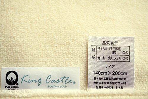 sunnydays(サニーデイズ)『無着色天然繊維綿毛布』