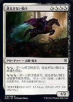 MTG マジック:ザ・ギャザリング 揺るぎない騎士 アンコモン エルドレインの王権 ELD 214 日本語版 クリーチャー 多色