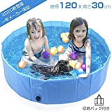 即決 Pecute プール 子供用 ペット用 ベビープール バスタブ 安心安全な 水遊び スイミング 空気入れ不要 屋内用 お庭用 d511