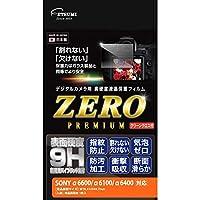 エツミ 液晶保護フィルム ガラス硬度の割れないシートZERO PREMIUM SONY α6600/α6100/α6400対応 VE-7563